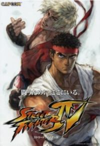 Street Fighter: Aratanaru Kizuna