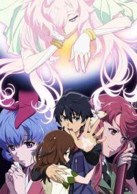 Big Order OVA