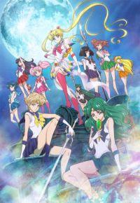 Bishoujo Senshi Sailor Moon: Crystal - Death Busters-hen