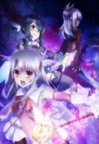 Fate/kaleid liner Prisma☆Illya 2wei! Kanzen Shinsaku Short Anime