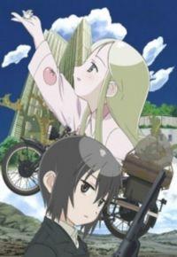 Kino no Tabi: The Beautiful World - Byouki no Kuni: For You