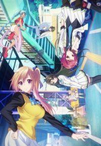 Musaigen no Phantom World: Mizutama no Kiseki