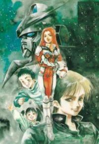 Kidou Senshi Gundam 0080: Pocket no Naka no Sensou