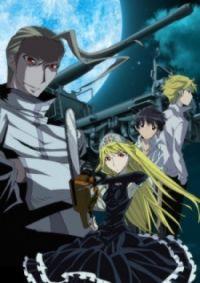 Princess Resurrection (OVA)