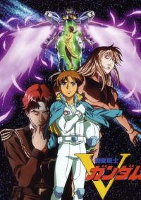 Kidou Senshi Victory Gundam