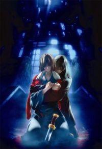 Kara no Kyoukai: Satsujin Kousatsu (Kou)