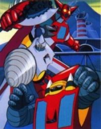 Getter Robo (Movie)
