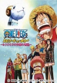 One Piece: Episode of Merry - Mou Hitori no Nakama no Monogatari